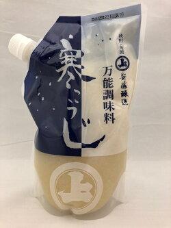 安藤醸造寒麹900g