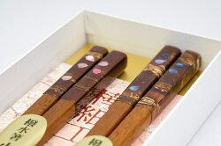 八柳樺細工鉄木箸螺鈿夫婦セット
