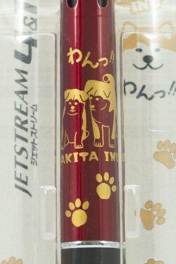 秋田犬ボールペンレッド那波伊四郎商店