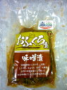 折林ファーム 本荘特産おふくろ漬味噌漬