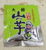 おぐら製粉所 山の芋 粉末 10g