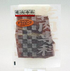 秋田オリオンフード ドライビーフ 15g