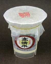 秋田ほろよい酒ゼリー高清水