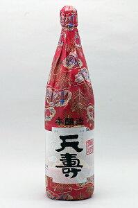 天寿酒造 本醸造 1.8L