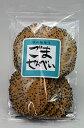 フジタ製菓 ごませんべい