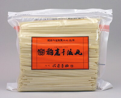 佐藤養助 稲庭干温飩 徳用(大) YKT10【SSspecial03mar13_food】