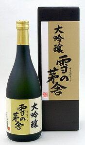 齋彌酒造 雪の茅舎 大吟醸 720ml