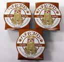 秋田で生まれ、渋谷で育ったプリン四季菜 ハチ公プリン 3個セット