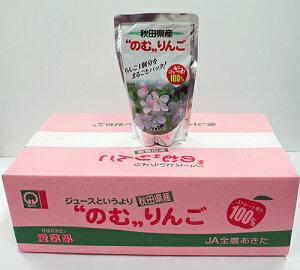 JA全農あきた秋田県産 のむりんご 20p