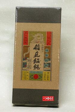 無限堂稲庭饂飩つゆ付き