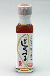 秋田しょっつる諸井醸造