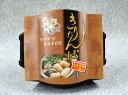 郷土料理いしかわ きりたんぽ鍋セット(1人前)