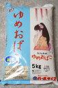 【23年度新米!】秋田米 ゆめおばこ5kg