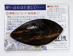 経徳樺細工茶箕木の葉2