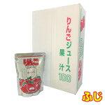【送料無料】JA秋田ふるさと 増田町 りんごジュース ふじ 20パック