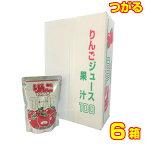 JA秋田ふるさと 増田町 りんごジュース 【つがる】 20パック入り×6箱