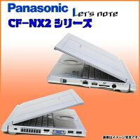 10台限定中古ノートパソコンMicrosoftOffice新品SSD搭載人気商品PanasonicLet'snoteCF-NX2選べるOSWindows7Windows10三世代Corei5WiFiメモリ8GBSSD240GB無線LANBluetoothWebカメラOfficeモバイルPCおすすめ