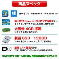 10台限定中古ノートパソコン新品SSD搭載人気モバイルPC東芝dynabookR732選べるOSWindows7Windows10三世代Corei5WiFiメモリ4GBSSD120GB無線LANMicroSoftOfficeおすすめオススメ