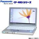 【あす楽】 『Let's note』 CF-NX3 Pana