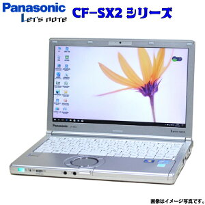 中古 ノート パソコン ノート  PC 中古パソコン 中古PC 新品SSD搭載 人気商品 Panasonic Let's note CF-SX2 選べるOS Windows7 Windows10 Office 付き 三世代Core i5 WiFi メモリ 8GB SSD 240GB DVDスーパーマルチ Bluetooth モバイルPC