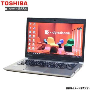 『中古ノートパソコン』 中古 ノート パソコン PC 中古ノートpc ノートpc 東芝 toshiba dynabook R634 MicroSoft Office付き 極速SSD搭載 ウルトラブック 選べるOS Windows7 Windows10 四世代Core i5 WiFi メモリ4GB SSD128GB 無線LAN