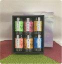 お好きな味を選べる!バラエティーギフトセット!こちらの商品は化粧箱入りですお好きな味を選んで!種類は京のおふりかけシリーズ『炒ごま・梅しそ・わさび・かつお・納豆・かれー・きむち・明太子』