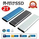外付けSSD 2TB ポータブルSSD USB3.1対応 G