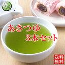 【新茶2018】あさつゆ 80g×3本セット 緑茶 煎茶 メール便送料無料(am-m)【RCP】