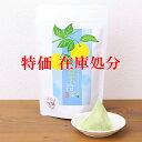 【訳あり特価・賞味期限2020/08】ゆず茶 ゆず入り冷茶 ティーバッグ 抹茶入り 茎茶 柚子 フルーツ 緑茶