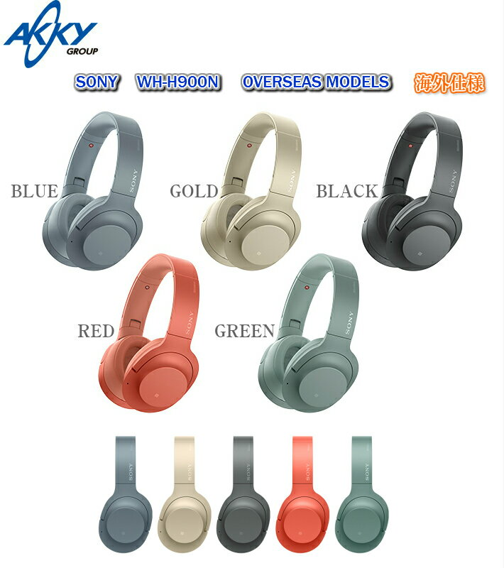 オーディオ, ヘッドホン・イヤホン  SONY HEADPHONE h.ear on2 WH-H900N WIRELESS NOISE CANCELING BLUETOOTH OVERSEAS MODELS