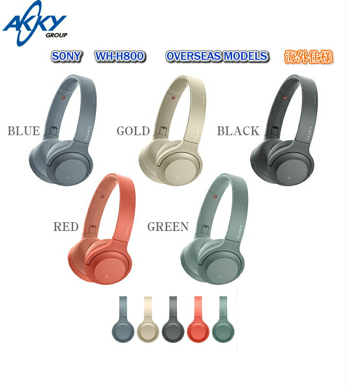 オーディオ, ヘッドホン・イヤホン  SONY HEADPHONE h.ear on 2 MINI WIRELESS WH-H800 BLUETOOTH OVERSEAS MODELS
