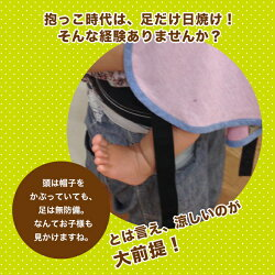AKOAKOオリジナル☆ベビーポンチョ【楽ギフ_包装】【楽ギフ_のし宛書】【RCPmar4】