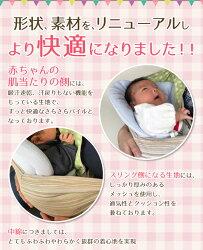\《ホルダーという名の究極の安心感》/AKOAKOスリングにプラスして新生児からもっと安定感!赤ちゃんぐっすり!スリングライフを快適に!スリングから降ろした時もお役立ち【RCPmar4】
