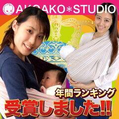 安心装着読本付!スリングで新生児からの赤ちゃん(ベビー)育児を年中快適に授乳やおむつ替えで...