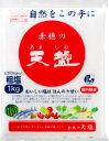 【赤穂の天塩1kg】『赤穂』で作ったにがりを含んだおいしい粗塩。煮物・焼き物などお料理全般に...