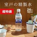 【2種セット】送料無料 精製ココナッツオイル500mlとオイルナックス1000ml 化粧品原料
