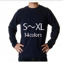 5.6 Oz long sleeve T shirt / athle UNITED ATHLE #5010-01 plain.