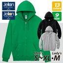 ジップアップライトパーカー (Men's S?XL、Lady's M)/ジェラン Jellan #00217-MLZ スウェット 無地 DP20 メンズ レディース