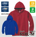 フーデッドライトパーカー (Men's S?XL、Lady's M)/ジェラン Jellan #00216-MLH スウェット 無地 メンズ レディース