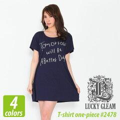 ゆったり美シルエットレディース Tシャツワンピース #2478-sst20 LUCKY GLEAM ブランド ロゴ プ...