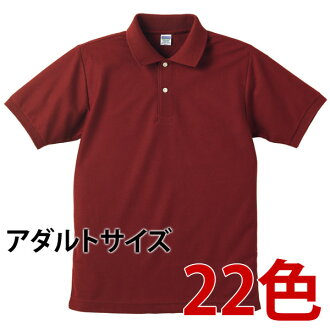 5.3 ounces of short-sleeved dry T/C polo shirt (XS - XL)/ ユナイテッドアスレ UNITED ATHLE #5531-01 plain fabrics
