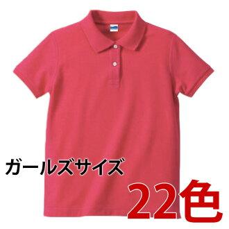 5.3-Ounce half-sleeve dry Polo t/c shirt ( girls ) / athle UNITED ATHLE #5531-03 plain.