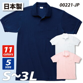 Polo Shirt made in Japan (with Pocket) and glance Suzumiya Honen #00221-JP plain