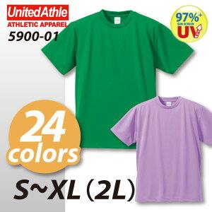アスレチック Tシャツ ユナイテッドアスレ シンプル スポーツ おそろい