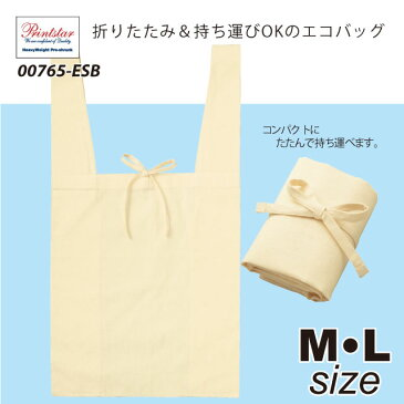 お買い物エコバッグ Mサイズ #00765-ESB