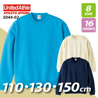 10.0 Oz crew neck sweatshirts small size (110・130, 150 cm) / United sure UNITED ATHLE #5044-02 plain sweat-setup