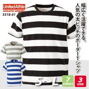 ボールド ボーダー Tシャツ ユナイテッドアスレ ホワイト ブラック チャコール ネイビー シンプル スポーツ