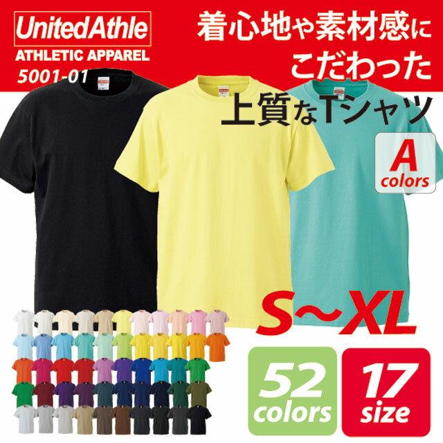 5.6オンス ハイクオリティーTシャツ #5001-01