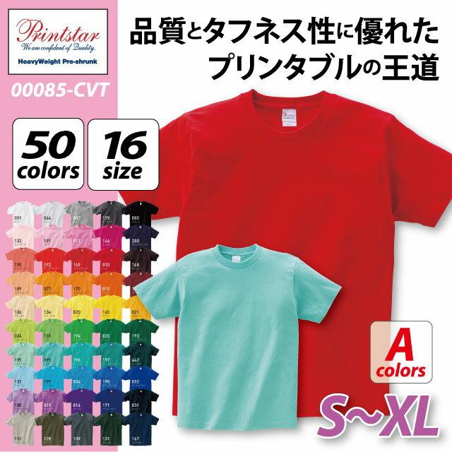 ヘビーウェイトTシャツ #00085-CVT