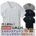 お得な【5枚セット】5.6オンス Tシャツ#5001-01(...